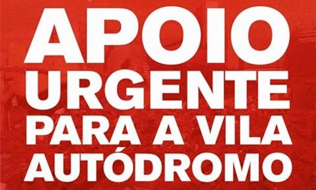 VilaAutodromowall5-e1456251179660
