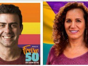 Candidatos a prefeito de 2016, da esquerda para a direita: Cryo Garcia; Marcelo Freixo; Jandira Feghali; Marcelo Crivella.