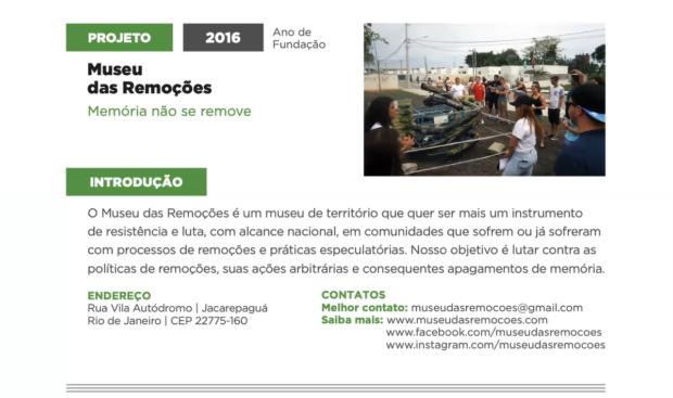 Perfil do Museu das Remoções no Guia de Museus e Memórias da Rede Favela Sustentável