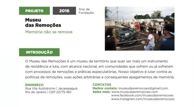 Perfil do Museu das Remoções no Guia de Museus e Memórias da Rede Favela Sustentável.