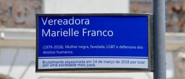Foto: Beth Santos / Prefeitura do Rio