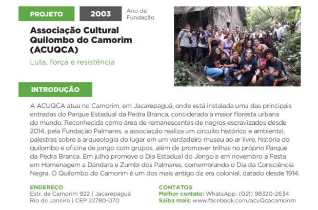 Perfil do Associação Cultural Quilombo do Camorim no Guia de Museus e Memórias da Rede Favela Sustentável (RFS).