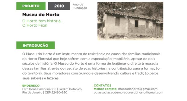 Perfil do Museu do Horto no Guia de Museus e Memórias da Rede Favela Sustentável (RFS).